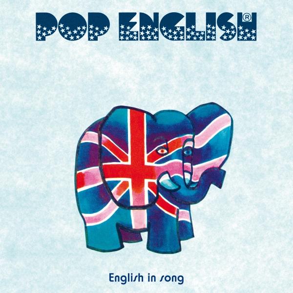 Pop english album