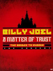 Billy Joel A Matter Of Trust DVD