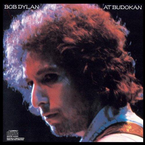 At Budokan (2 CD)