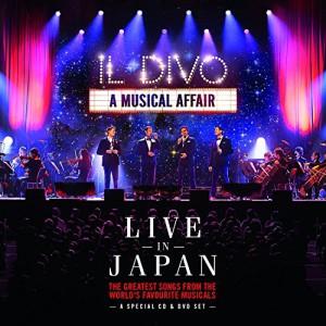 A Musical Affair: Live In Japan (CD/ DVD)