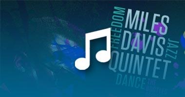 Listen: 'Circle' Outtake From 'Miles Davis Quintet- Freedom Jazz Dance'