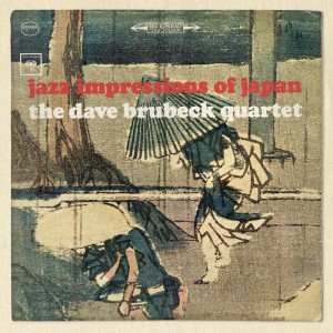 Dave Brubeck – Jazz Impressions Of Japan