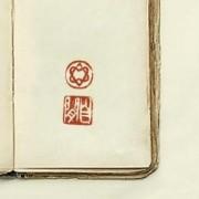 Book of Mercy