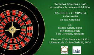 Manolo García participará el 22 de Febrero en la presentación de un libro en Barcelona