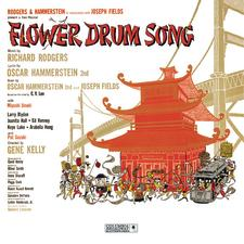 Flower Drum Song – 1958