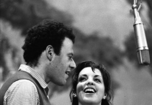 Bob Dishy, Liza Minnelli