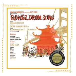 Flower Drum Song – 1958 (Arkiv version)