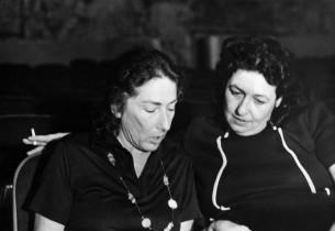 Eve Merriam and Helen Miller