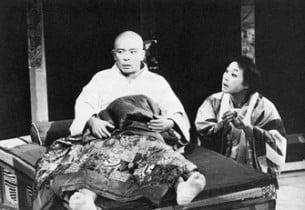 """Chrysanthemum Tea"" (or ""when the Shogun is weak..."") : Mako and Alvin Ing."