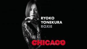 Roxie Ryoko Yonekura Chicago