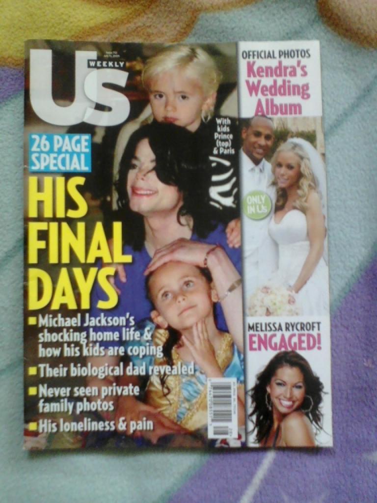 Us Magazine