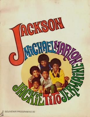Michael Jackson ereklye