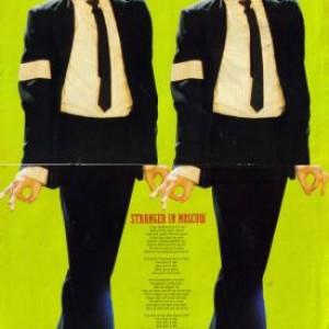 Michael Jackson kislemezének reklámja