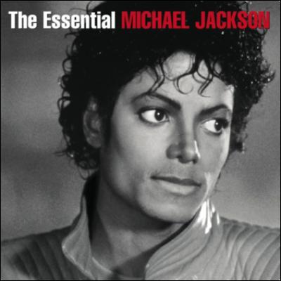 michael jackson the greatest - photo #38