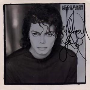 L'évènement Michael Jackson du jour