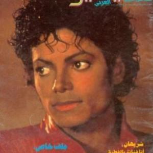 Michael en el mundo