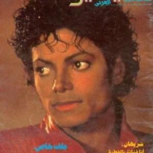 Michael dans le monde