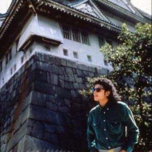 MJ in Osaka, Japan