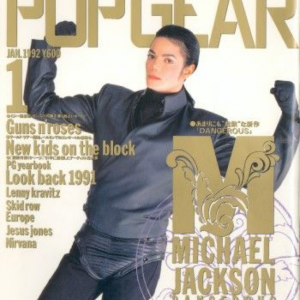 POPGEAR Featured Michael Jackson On The Cover In 1992