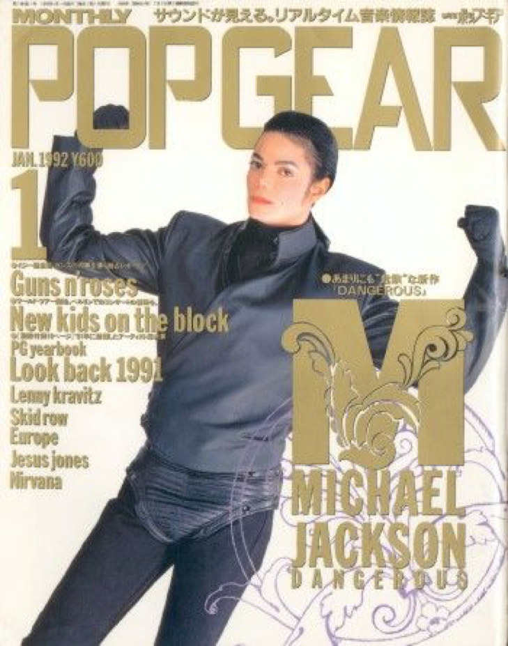 Michael Jackson on the cover of POPGEAR