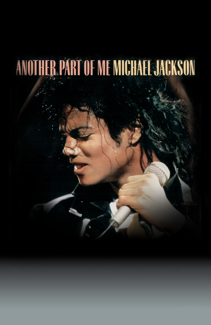 MICHAEL JACKSON 'ANOTHER PART OF ME'