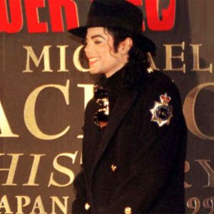 Michael Jackson Visited Tokyo's Tower Records in 1996