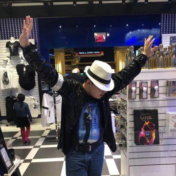 MJ ONE December 17, 2018