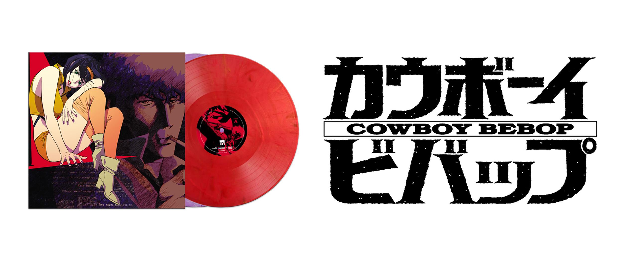 Cowboy Bebop - vinyl pre-order banner