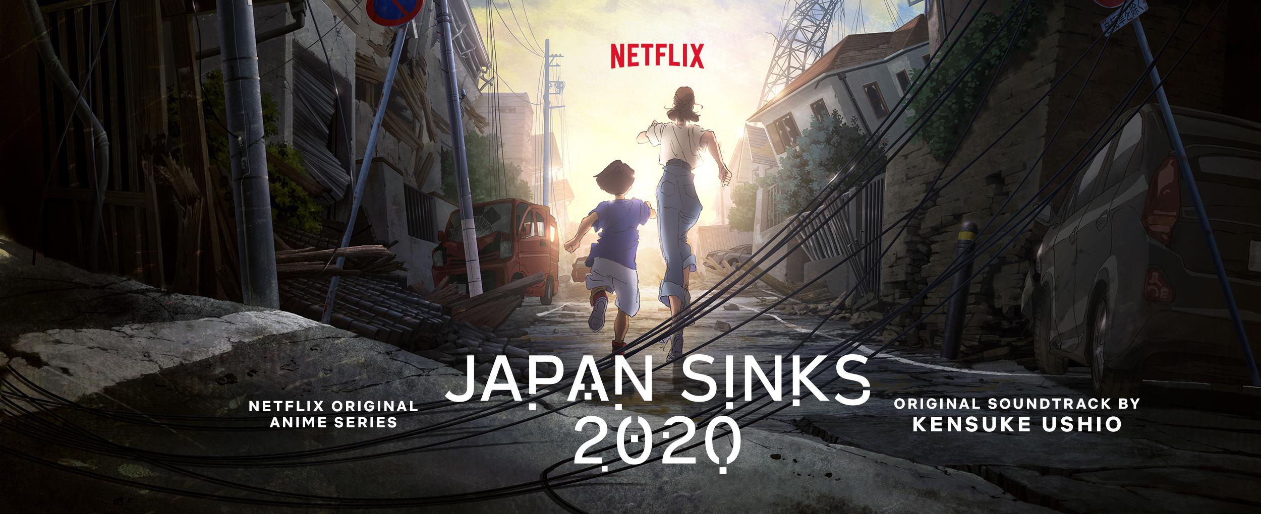 Japan Sinks - Slider Banner