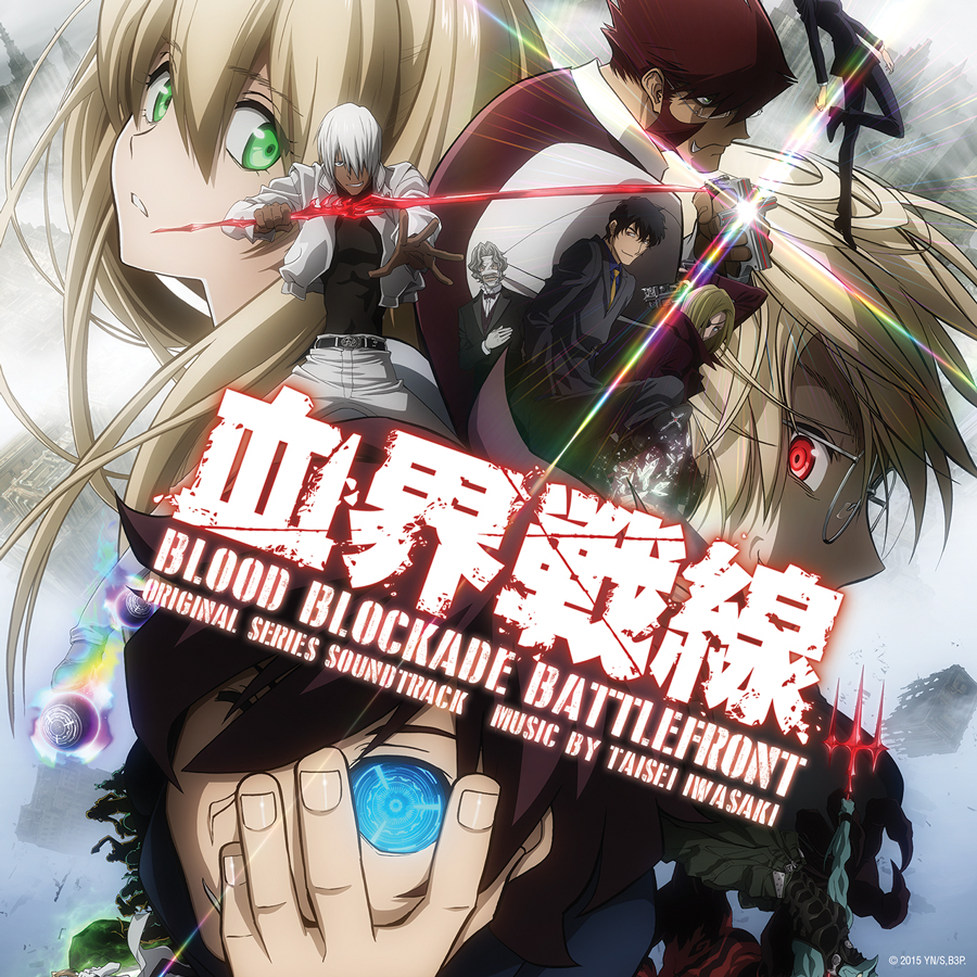 Blood Blockade Battlefront - Album Cover