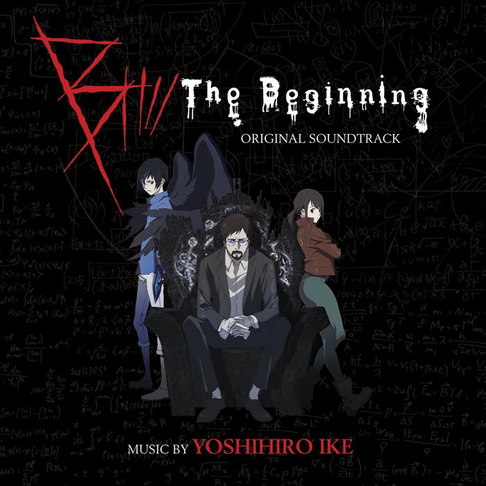 BTheBegining_Cover_A