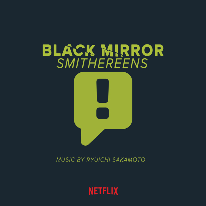 BackMirror_Smithereens_Cover