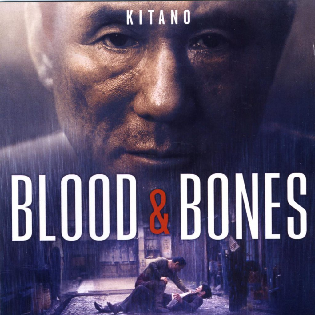 Blood-Bones