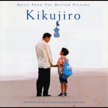 Kikujiro
