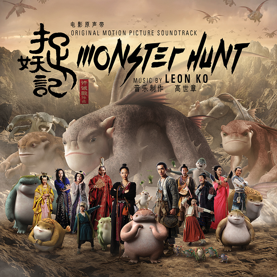 MonsterHunt_Cover_RGB300_900px