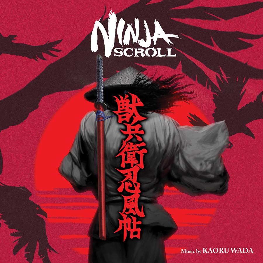 NinjaScrollLP900