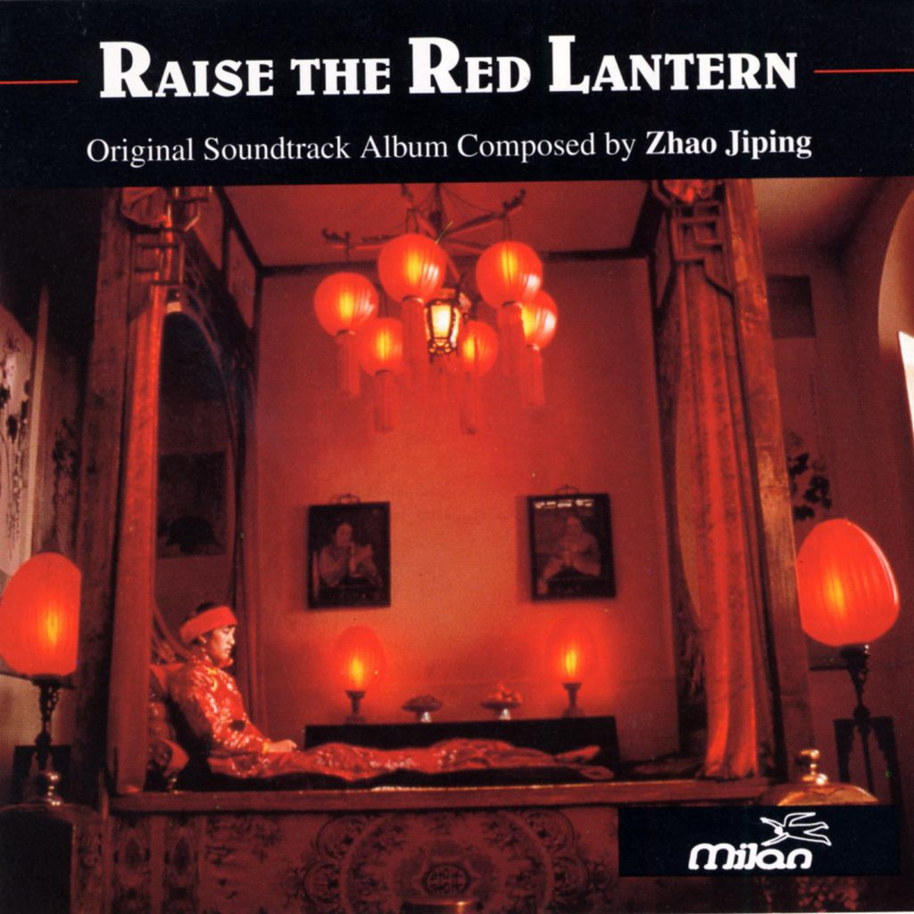Raise-the-Red-Lantern