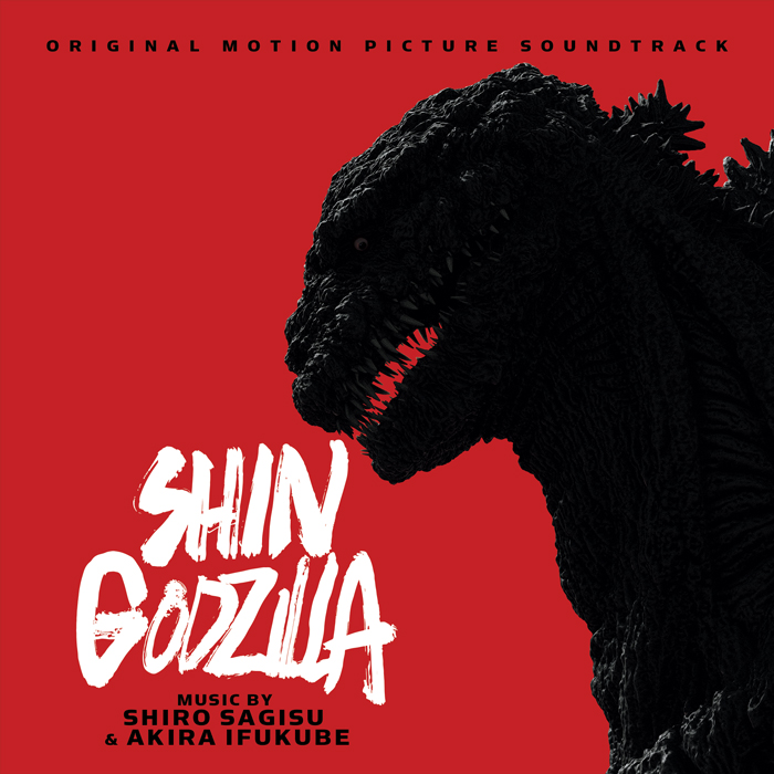 ShinGodzilla_Cover