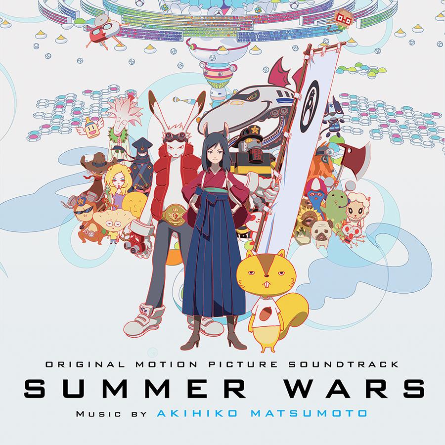 SummerWars900
