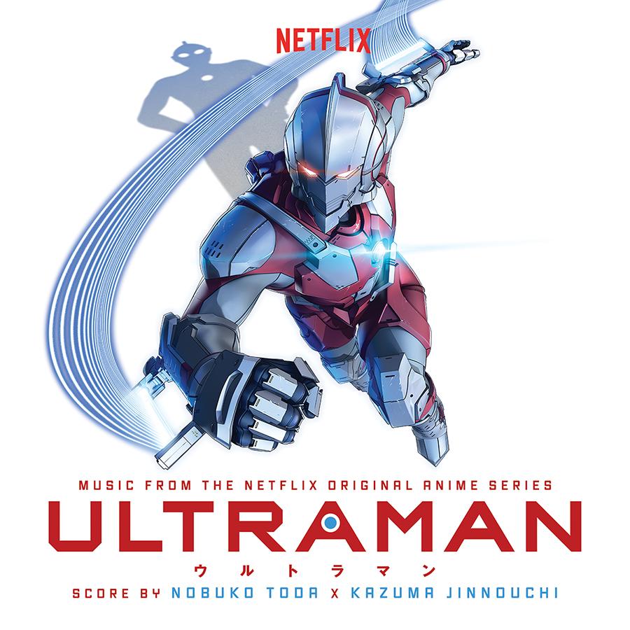 Ultraman_Cover_RGB300_900px