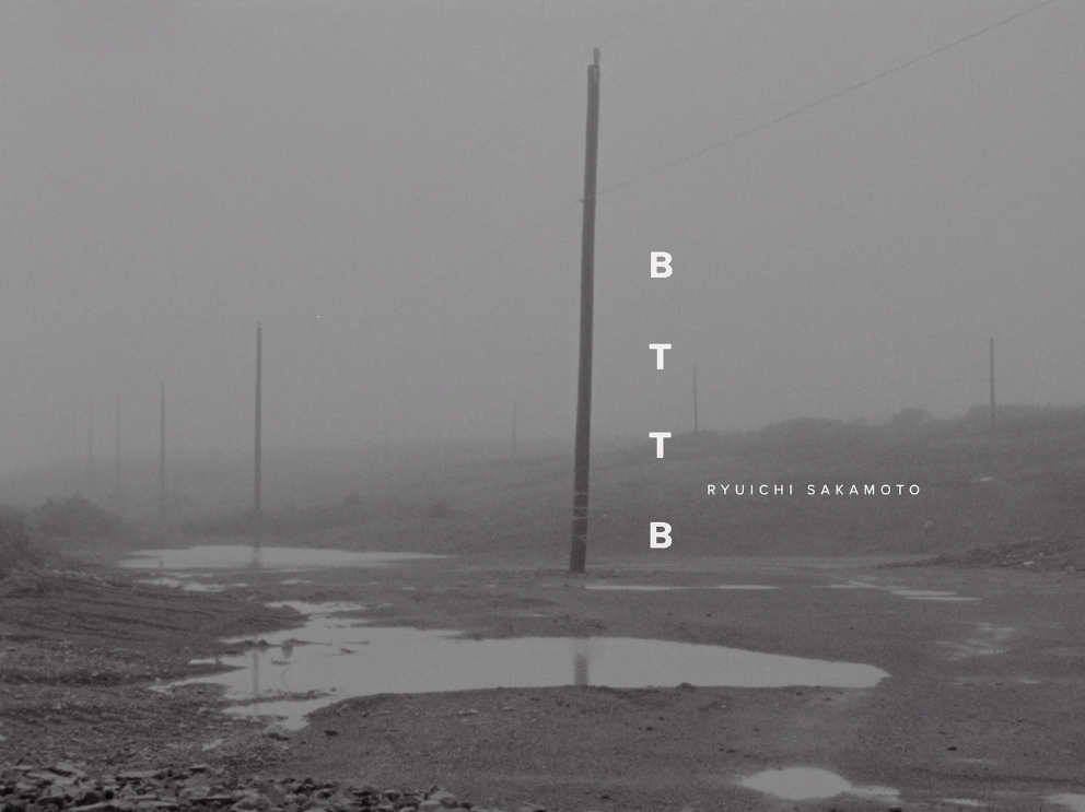 bttb-video-cover
