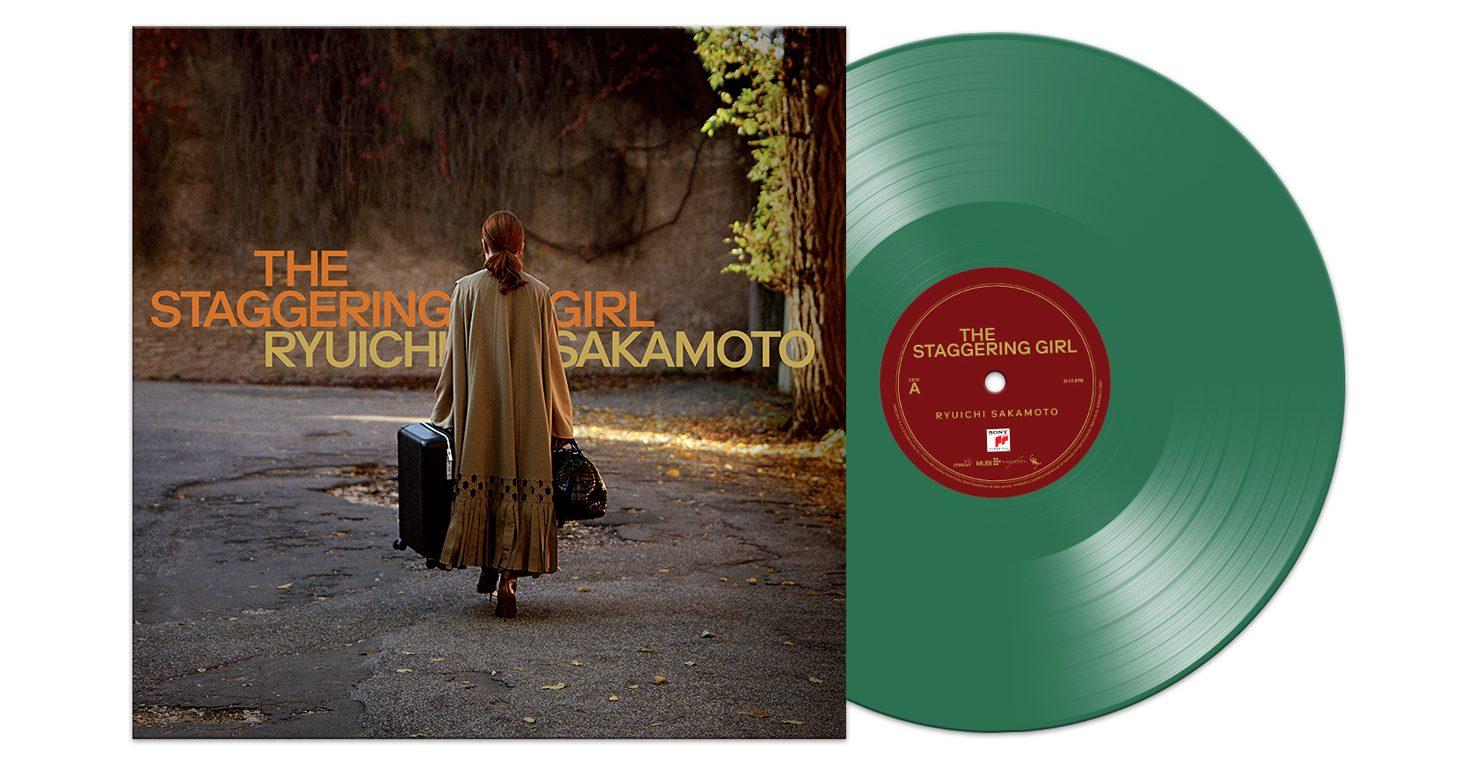 The Staggering Girl LP – packshot cover vinyl