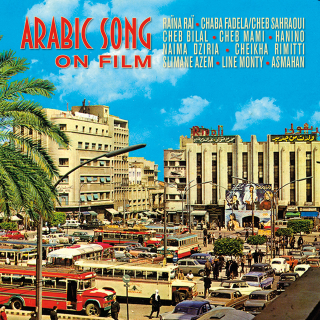 Arabic Song on Film – cover art