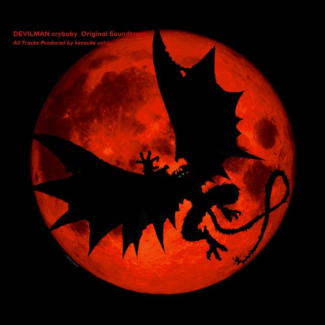 Devilman Crybaby - cover art