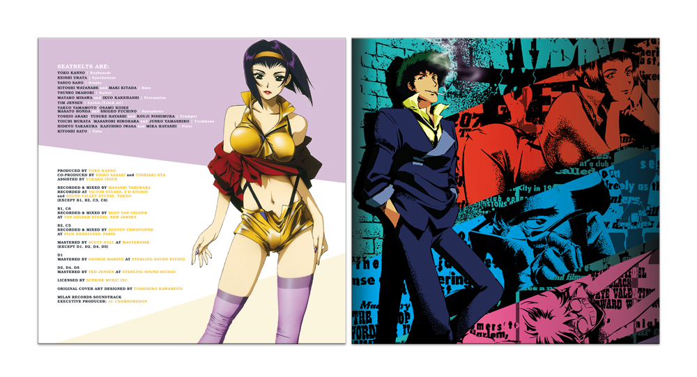 Coming Soon: Cowboy Bebop on Vinyl!