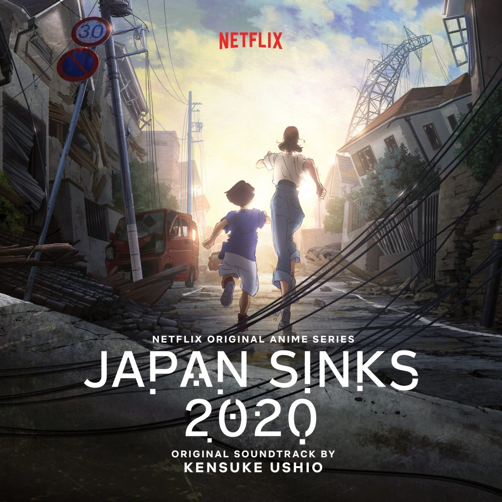 Japan Sinks 2020 - Cover Art