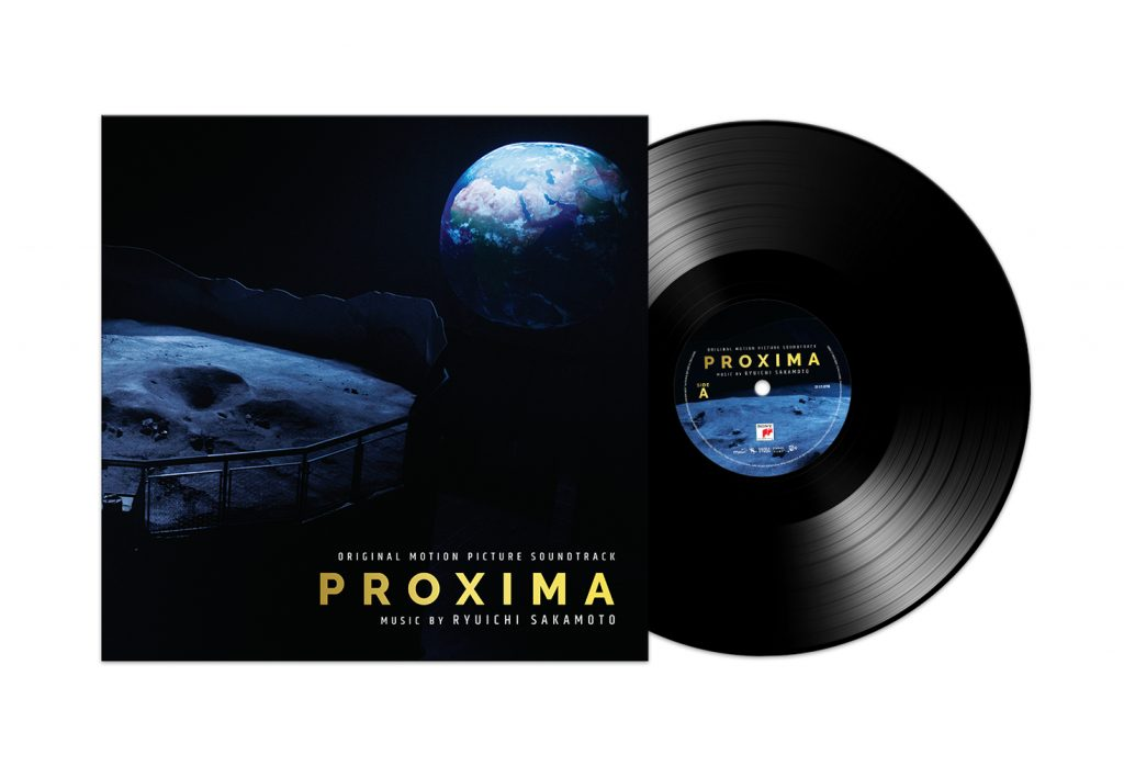 Proxima_LP_Packshot_Cover-Vinyl