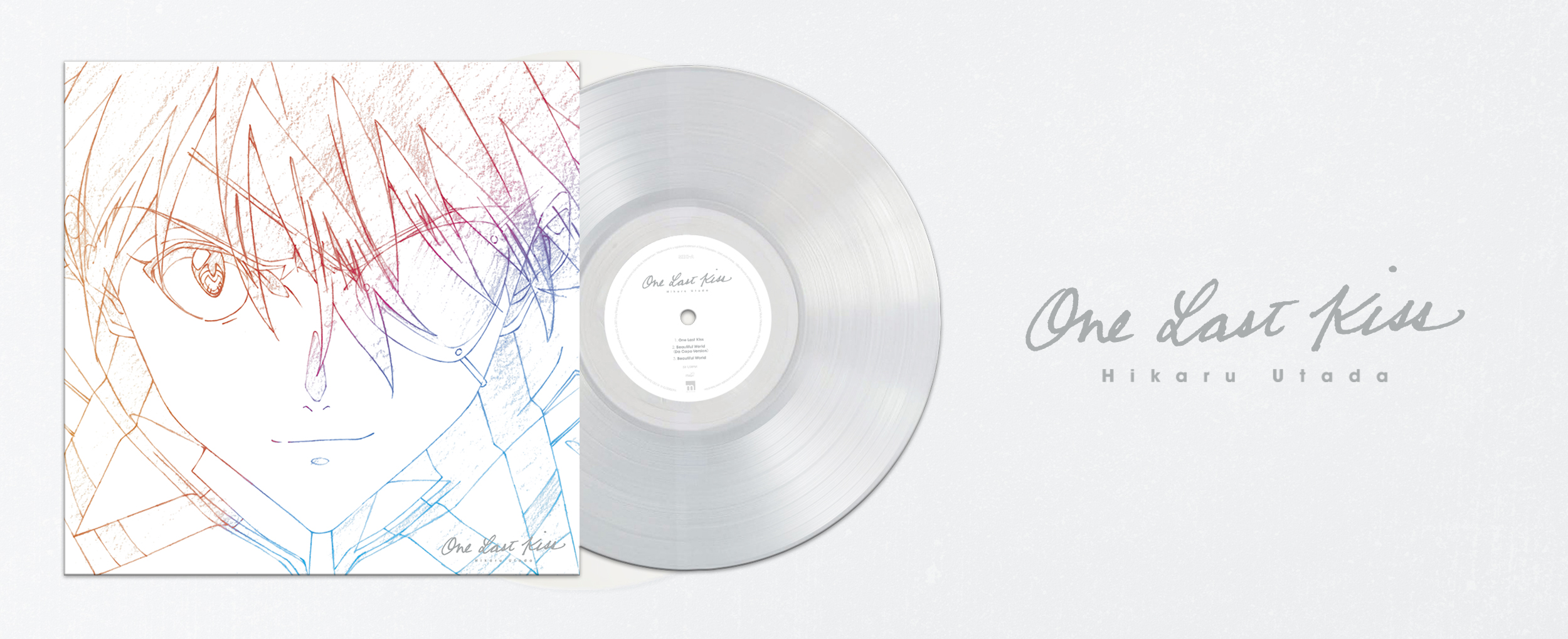One Last Kiss - Vinyl Pre-order