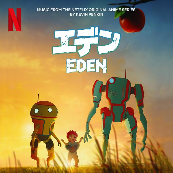 Eden_Cover