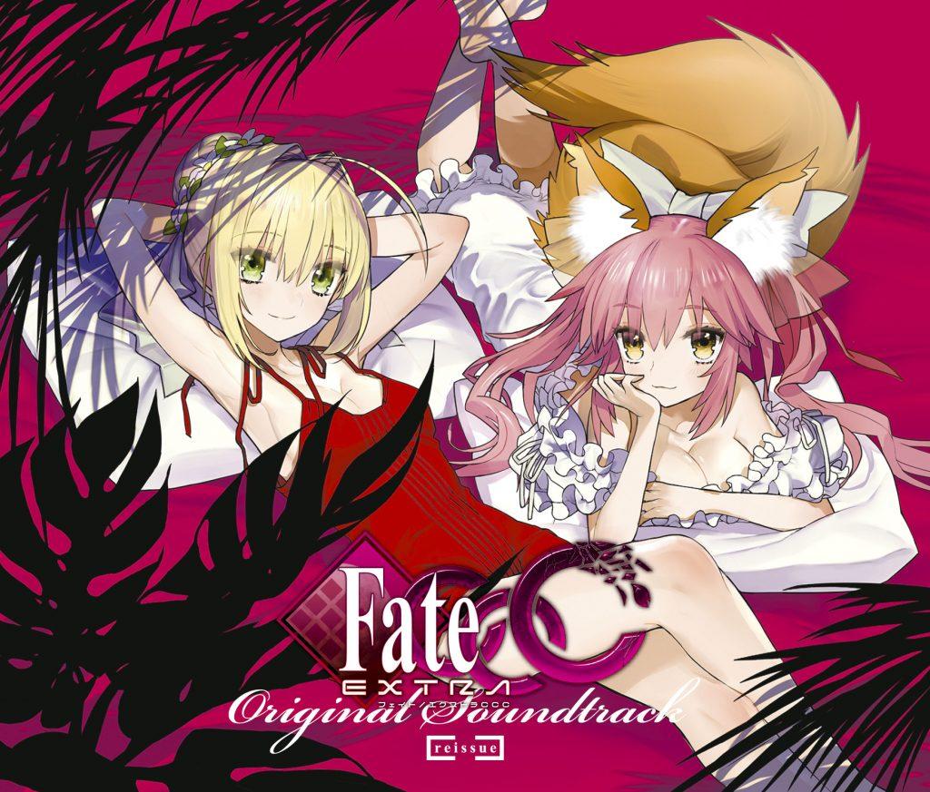 Fate/EXTRA CCC (Original Soundtrack) [reissue] - cover art